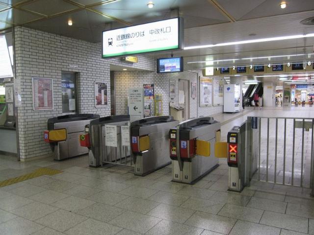 大阪阿倍野橋駅 中