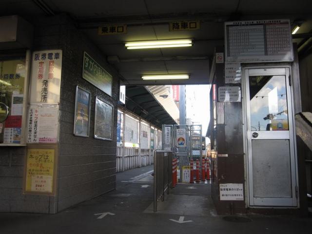 天王寺駅前 阪堺