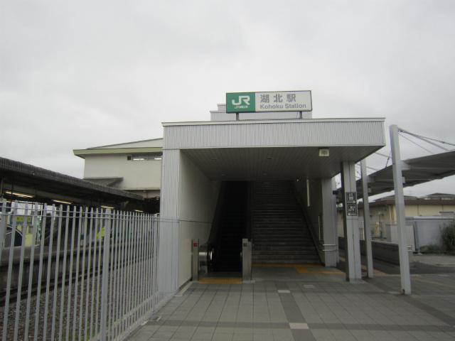 湖北北口駅舎