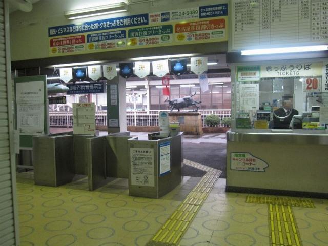津幡駅 改札