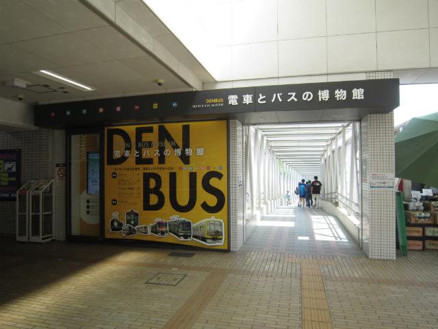 宮崎台電バス