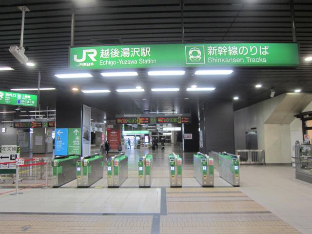 越後湯沢新幹線