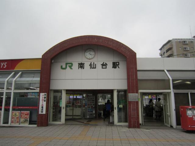 南仙台駅舎