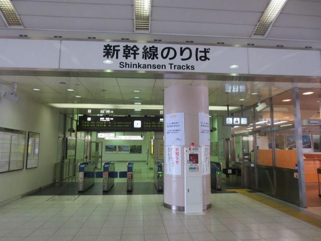 三河安城 新幹線改札