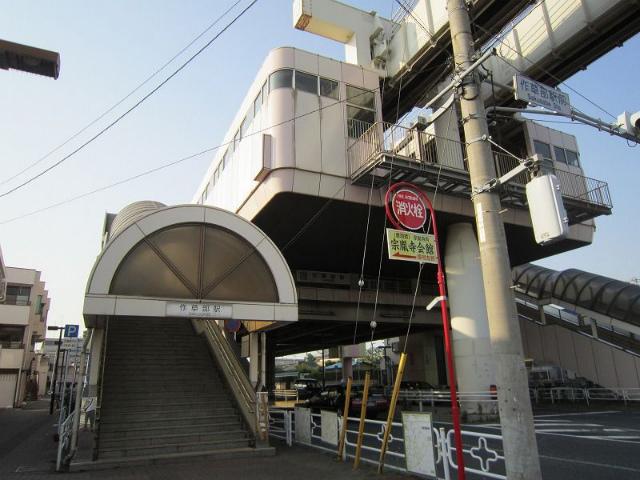 作草部駅舎