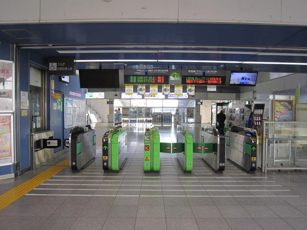 改札画像.netひたち野うしく駅投稿ナビゲーション記事の検索最近の記事駅を探すカウンター