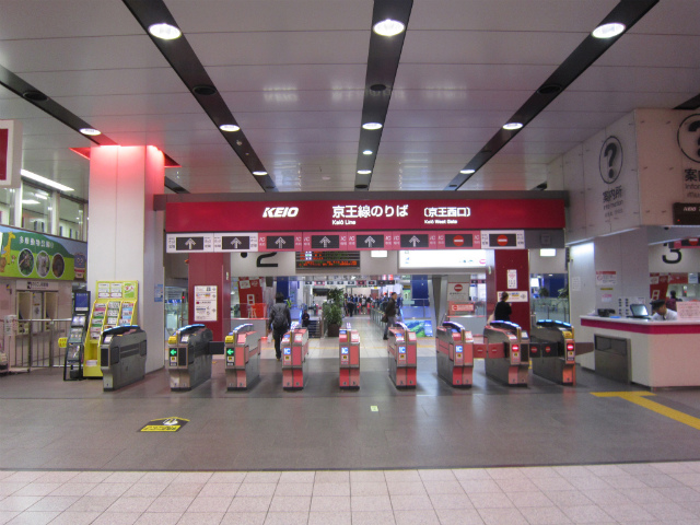 新宿京王西口b