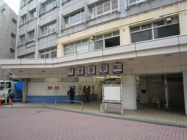 下赤塚南駅舎