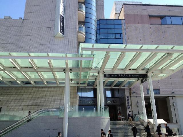 富山地鉄入口