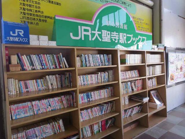 大聖寺 図書館