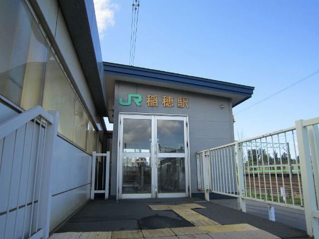 稲穂北駅舎