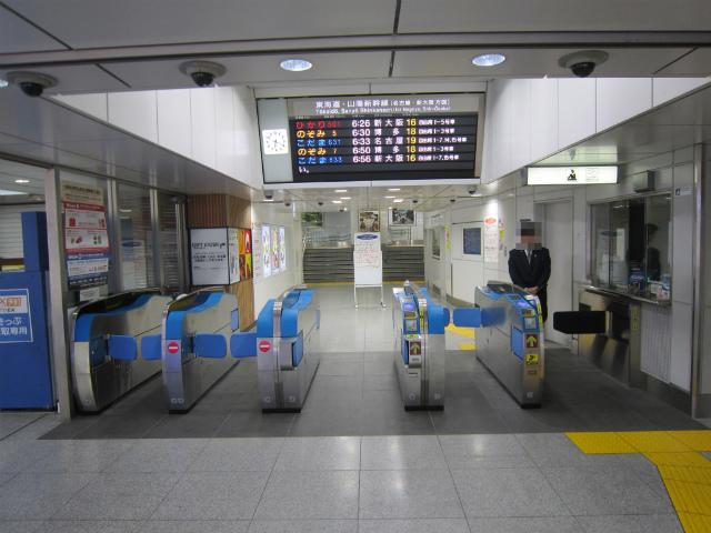 東京海幹八重洲南口