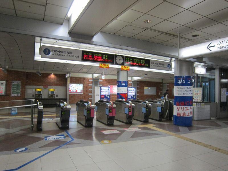 日本大通り駅 | 改札画像.net