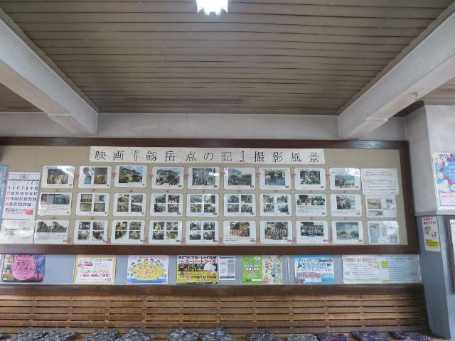 岩峅寺 剣岳