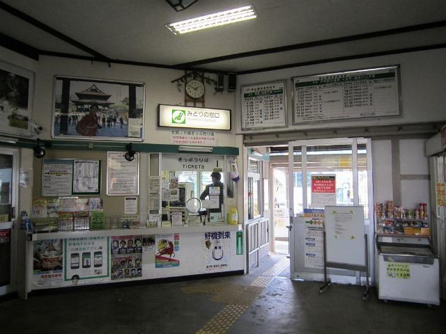 飯山旧駅舎内部