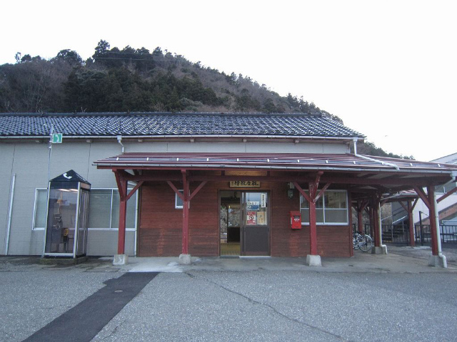 梶屋敷駅舎