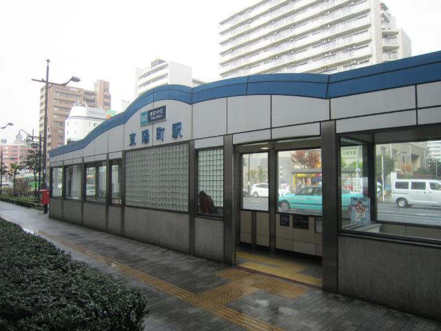 東陽町駅舎