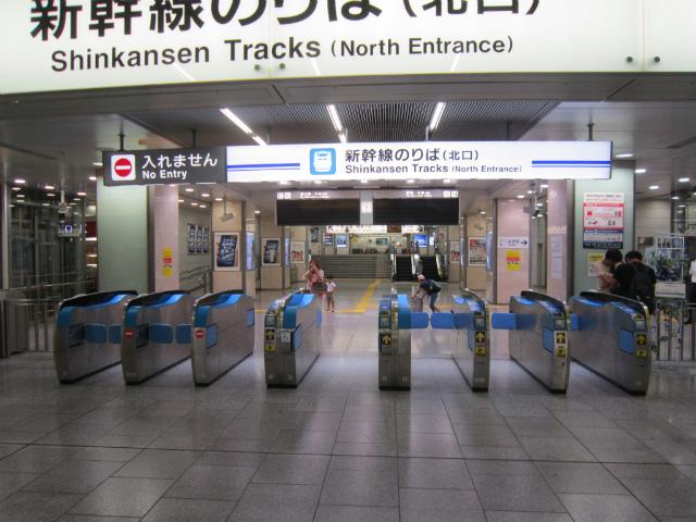 名駅新幹線北口