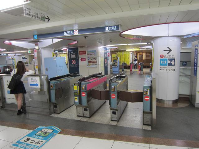 東京丸の内線改札4