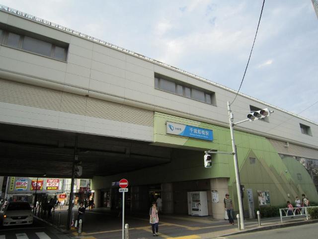 ちとふな南口駅舎