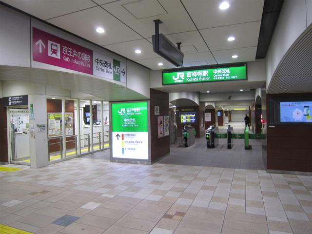 吉祥寺中央改札遠景
