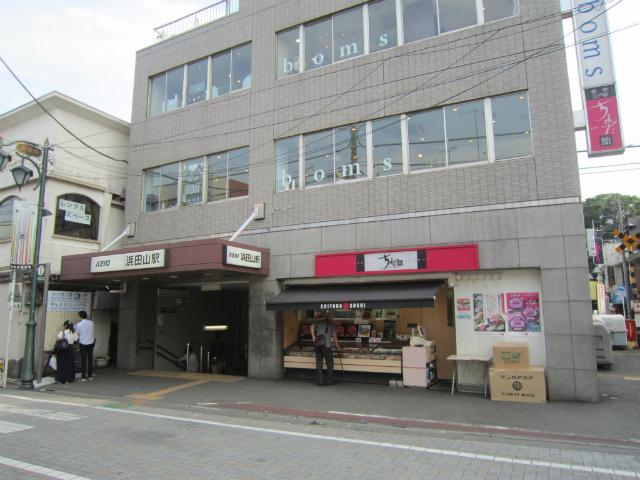 浜田山駅舎
