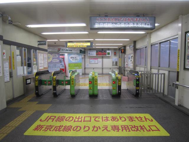 松戸駅新京成乗り換え北