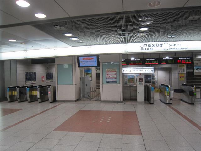名駅jr中央改札