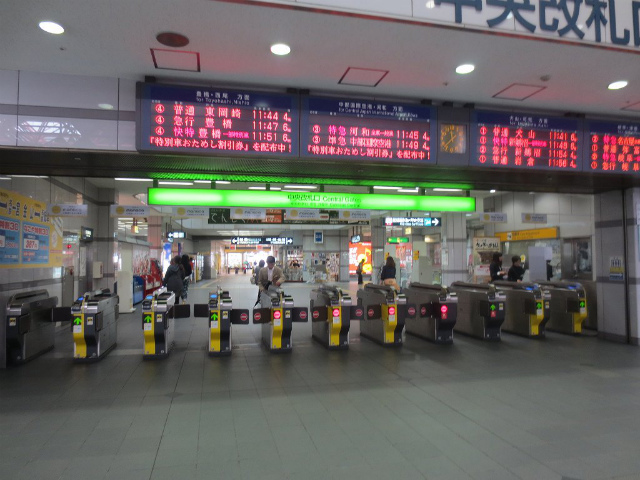 名鉄金山 中央改札