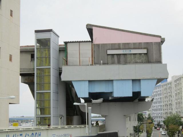 八景シーサイド駅舎