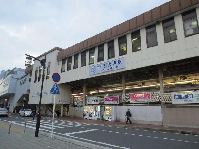 大和西大寺 南駅舎