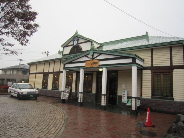 七日町駅舎