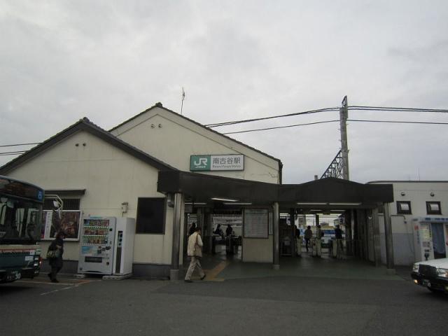 南古谷駅舎