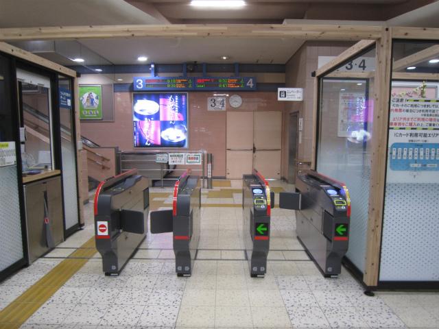 宮崎34改札