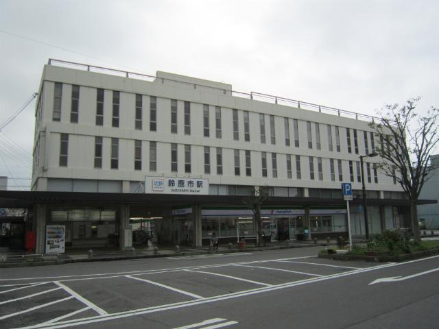 鈴鹿市駅舎