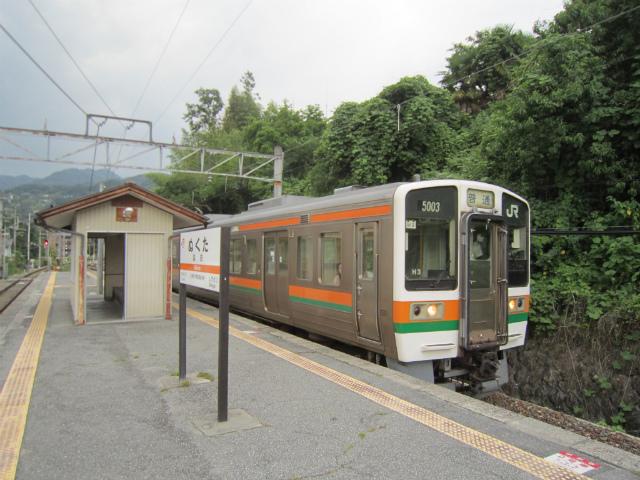 温田ホーム列車
