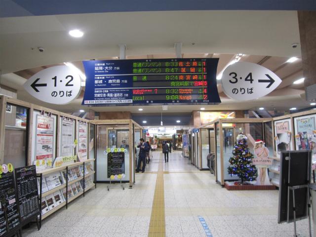 宮崎駅改札付近