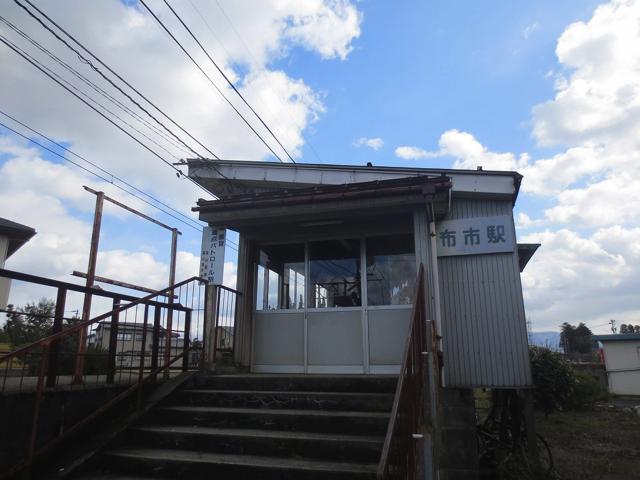 布市 駅舎