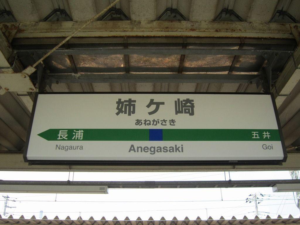 http://kaisatsugazo.net/wp/wp-content/uploads/imgs/livedoor/4c29c936.jpg