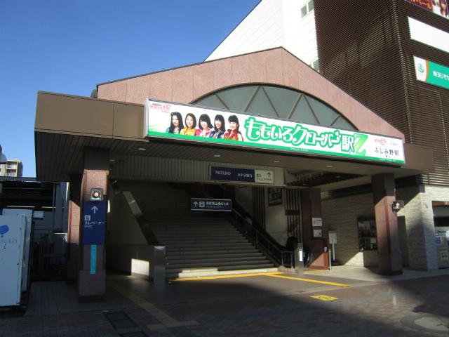 ふじみ野東駅舎