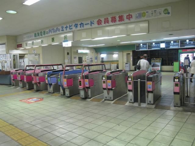中百舌鳥駅1