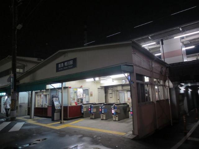 相川 駅舎