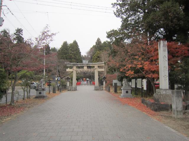 東照宮神社