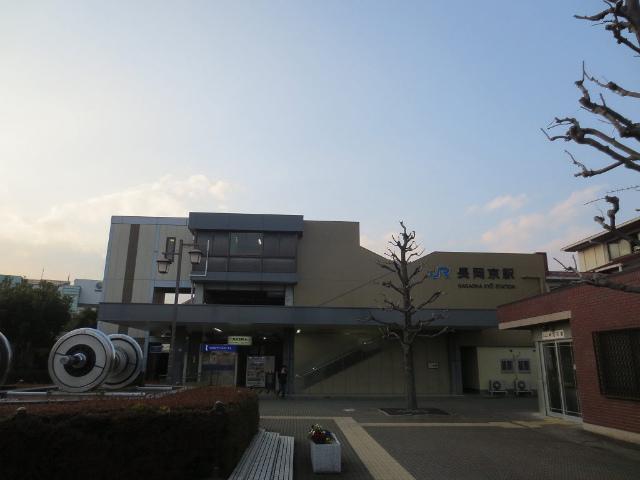 長岡京 駅舎