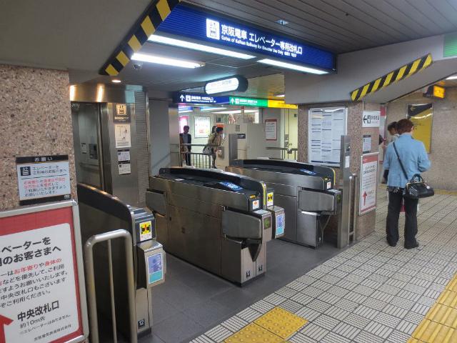 淀屋橋 京阪エレベーター専用改札