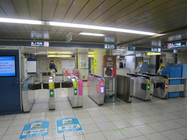 新宿丸の内東改札