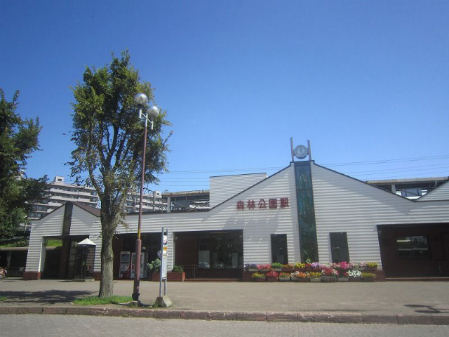森林公園駅舎