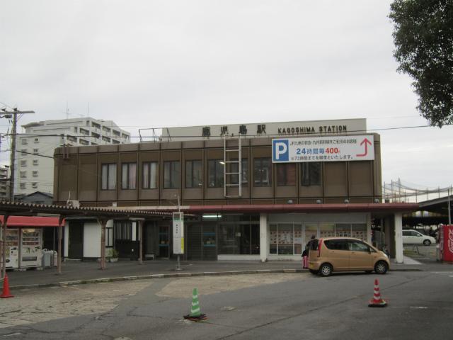 鹿児島駅舎