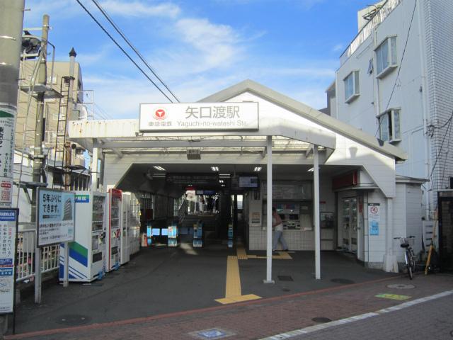矢口渡多摩川駅舎