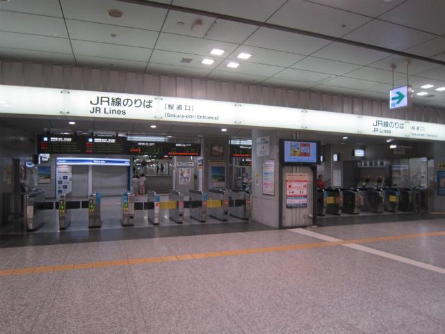名駅jr桜通